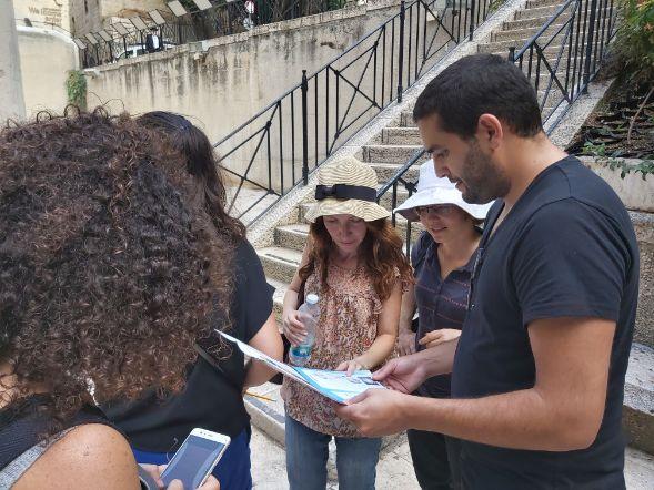 גיבוש תחרות ברובע היהודי